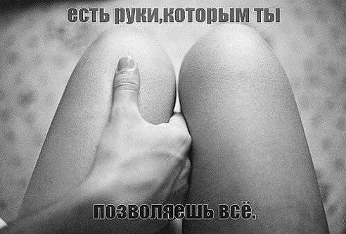 https://pp.vk.me/c621419/v621419367/10242/LgD8N6mdWcI.jpg