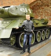 Руслан Абрамов, 15 января 1999, Пучеж, id142600624