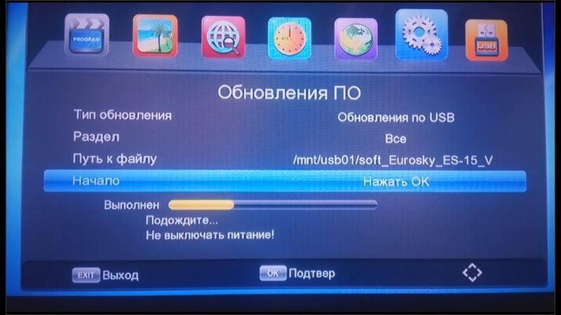 Замена Програмного Обеспечения (ПО) на Т2 приставке Eurosky ES-15 версия 1.2.0.2 (Прошивка)