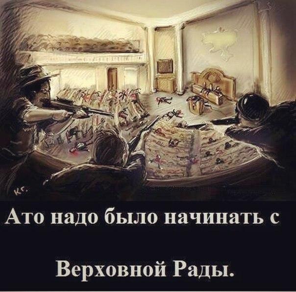 """Командующий сектором """"М"""" дал приказ Нацгвардии покинуть укрепрайон, который находится на территории прибыльного пансионата, - Семенченко - Цензор.НЕТ 686"""