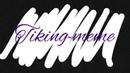 Tiking~meme