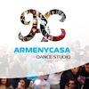 ★ САЛЬСА, БАЧАТА, SON Рязань ★ #ARMENYCASA