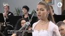 12 C.Franck - Panis Angelicum (Live) Patricia Janeckova, Daniel Capkovic, Camerata Janacek