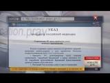 Путин присвоил 11 полкам и дивизиям почетные наименования