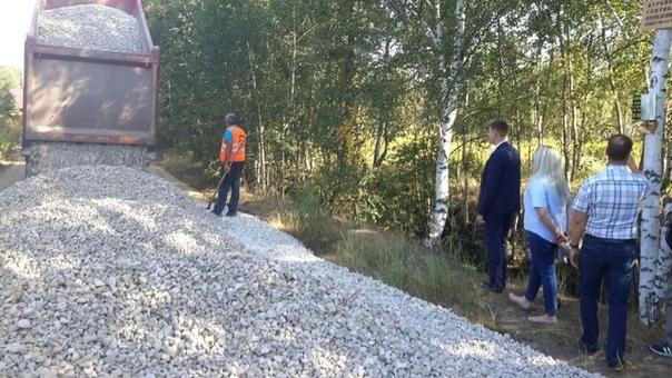 В Электрогорске приступили к ремонту дорог к СНТ, сообщил глава города Денис Семенов на странице в соцсетях.