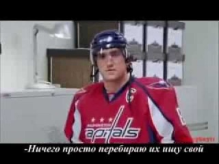 Реклама про русских шпионов Александра Овечкина и Семёна Варламова. Смешная реклама перед Олимпиадой 2014