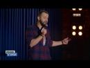 Руслан Белый в Уфе. Шутка про Салавата Юлаева | Comedy Club | Камеди
