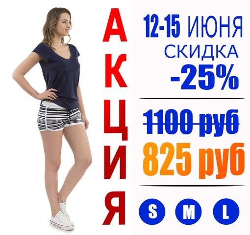 Купить женскую турецкую одежду с доставкой