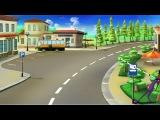 Азбука дорожной безопасности. Разные дороги