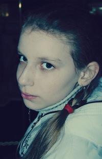 Елизавета Ковтушенко