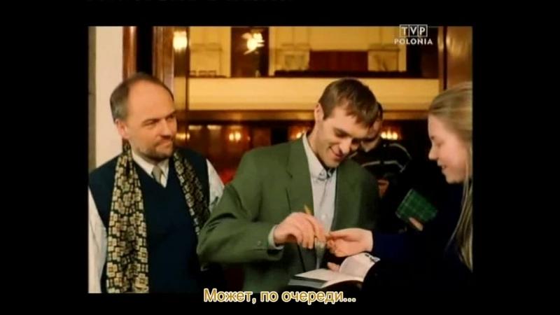 ДУША ПОЕТ (1997) - драма. Кшиштоф Занусси 720p