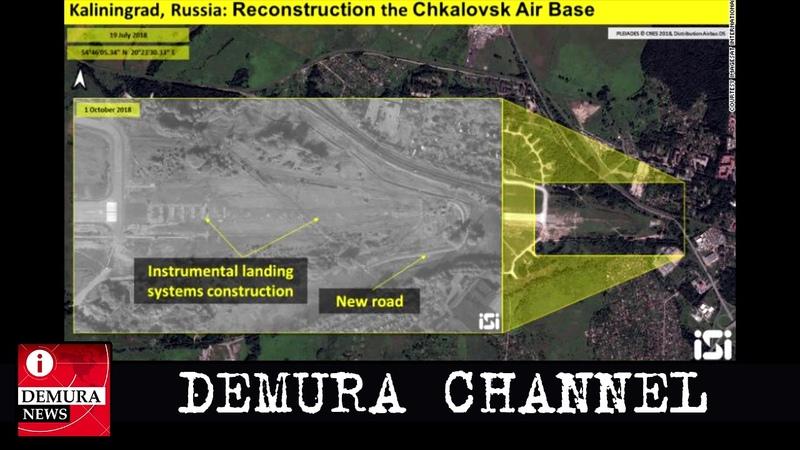 Россия строит еще 40 ядерных бункеров в Калининградской области
