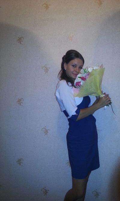 Елена Иванова, 30 декабря 1991, Вязьма, id156550454
