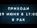 Original_Litsenzia_11_klass