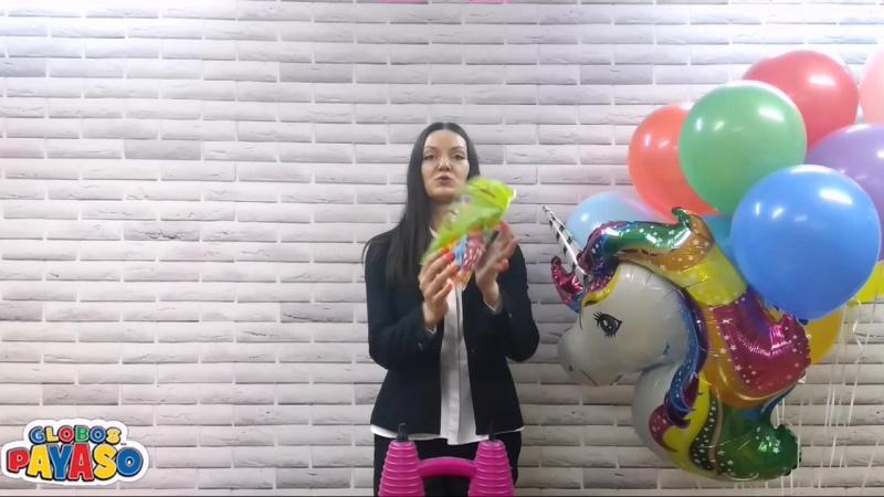 Мексиканские воздушные шары Горошек Globos Payaso