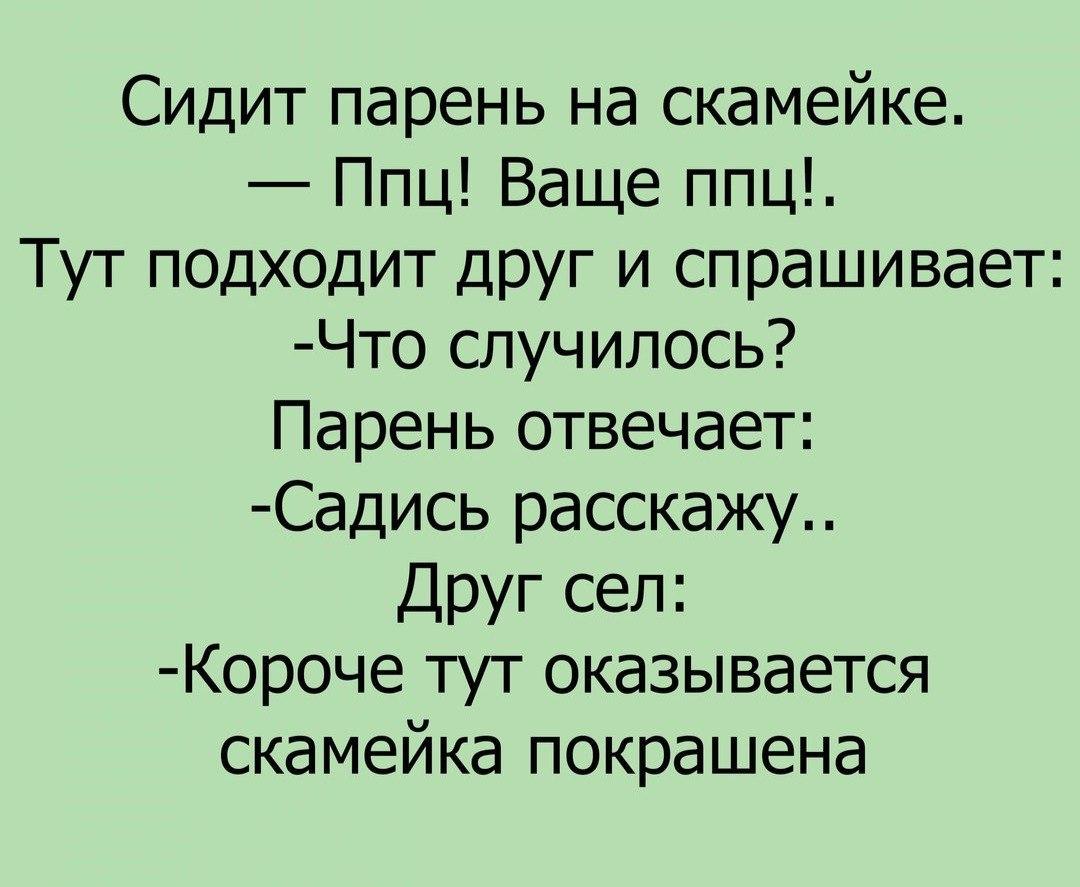 https://pp.userapi.com/c543105/v543105585/52862/fjEk0cBdG8E.jpg
