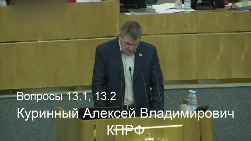 Ограничения на встречи с депутатами актуализируют право на восстание.