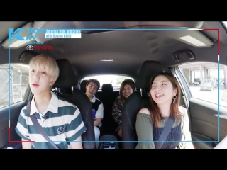 180827 Surprise Ride Drive with Golden Child! Episode 5