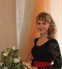 Светлана Чижова, 11 декабря 1991, Санкт-Петербург, id51147599