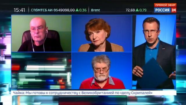 Новости на Россия 24 • Наталья Нарочницкая англосаксы стремятся превратить Россию в изгоя мировой истории