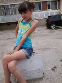 Iana Rusu, 9 марта , Березнеговатое, id178863489