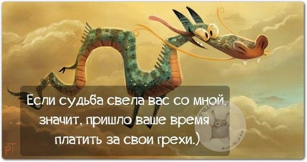 https://pp.vk.me/c543105/v543105123/1779f/T7jBZiOBxKE.jpg