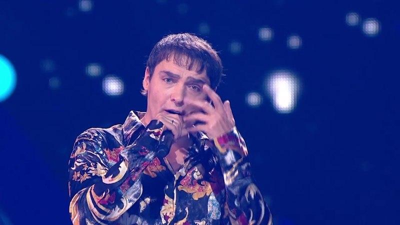 Юрий Шатунов - Я откровенен, только лишь с луною / Легенды Ретро FM 2011