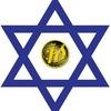 Еврейский Клуб МФТИ