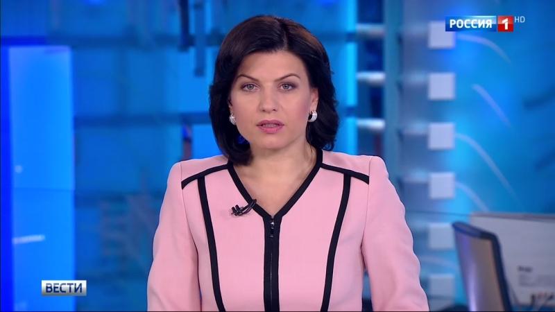 Вести Москва • Без рецепта чека и упаковки в столице нашли наркоманскую аптеку