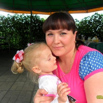 Елена Матвиенко, 26 мая 1997, Днепродзержинск, id54130157