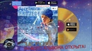 ALEXANDER PROJECT Интернет Вселенные Новый альбом 30 December *Start Sale*