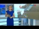 17.07.2018 Ника ТВ - Острожно! Мошенники!