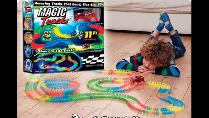 Конструктор-дорога Magic Tracks от Интернет-магазина детской одежды и игрушек