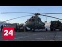 Военные разворачивают лагерь около Бурейского водохранилища Россия 24