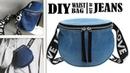 LOVELY DIY JEANS WAIST BAG Travel Zipper Belt Bag Out of Old Jeans