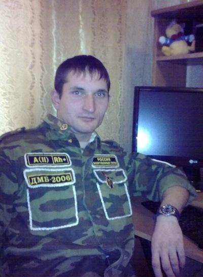 Евгений Орлов, 1 декабря 1985, Астрахань, id196117255