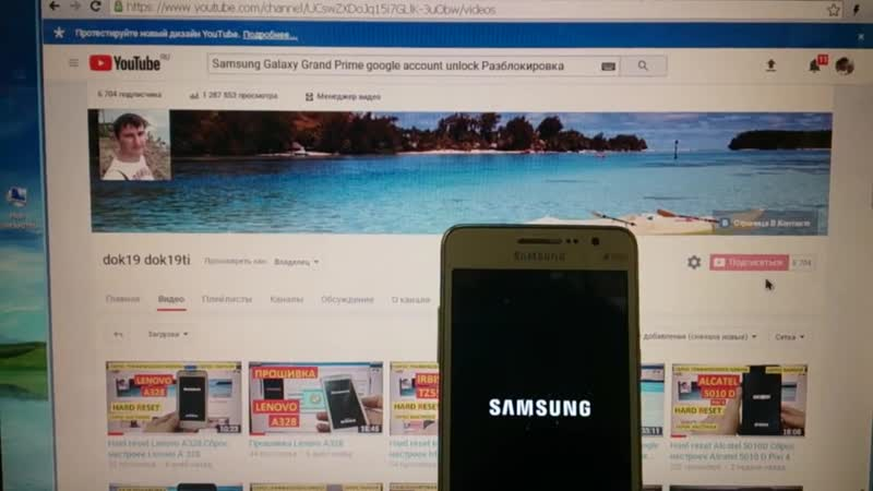 Разблокировка аккаунта google Samsung Grand Prime FRP Bypass Google account sams