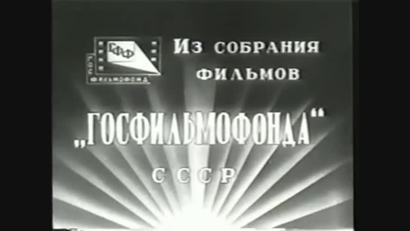 Оборона Царицына Серия 2 Оборона 1942 СССР