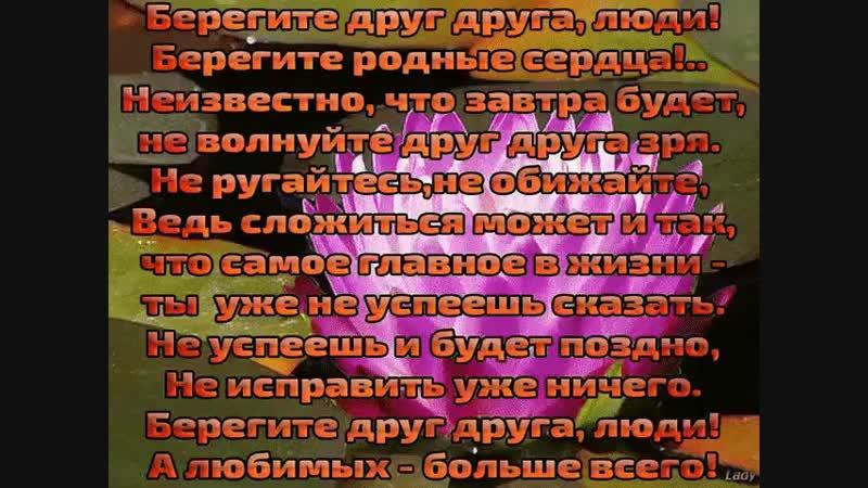 Doc450056759_462842046-1.mp4