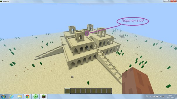 Схемы строительства Minecraft