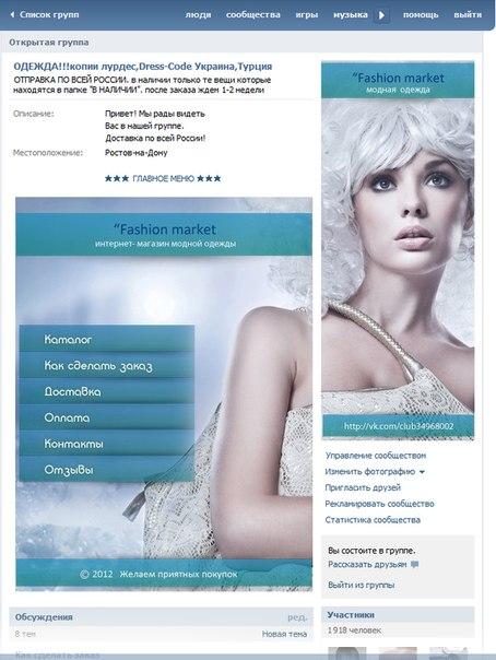 photo store Как Сделать Фото В Контакте Приватными download