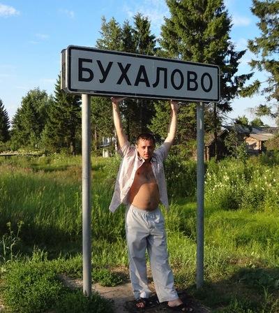 Алексей Захарченко, 12 октября 1976, Вологда, id84102535