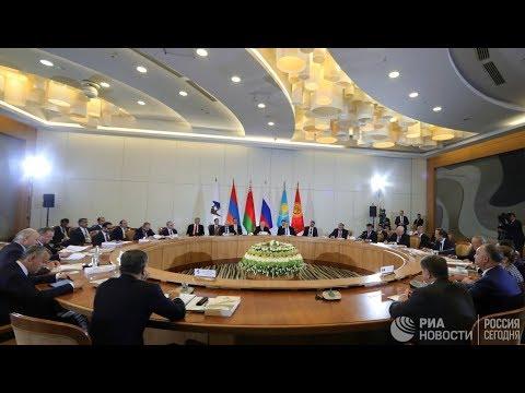 06.12.2018 Встреча Путина с лидерами СНГ в Высшем евразийском экономическом совете