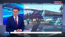 Новости на Россия 24 • Транспорт будущего: в Китае испытывают автобус-портал