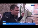 Обрушение дома в центре Москвы машины всмятку, но обошлось без пострадавших - Россия 24