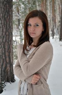 Anastasia Savinova