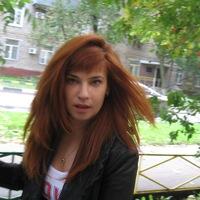 Светлана Пивнева