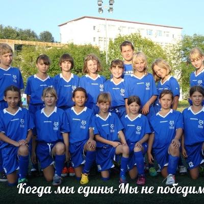 Наташа Трофимова, 14 января 1999, Москва, id156966130