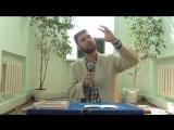 Любовь к Аллаhу (часть 16) - Устаз Дауд Аль-Ханафий.mp4