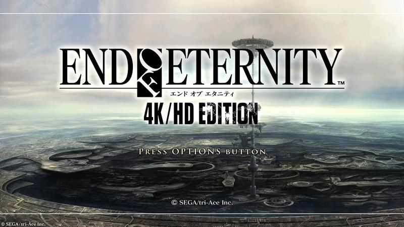 【PS4】End of Eternity(エンド オブ エタニティ) プレイ動画【プロローグ】